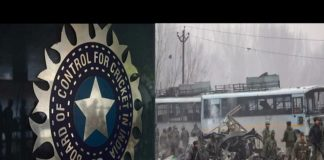 BCCI on pulwama terror attack