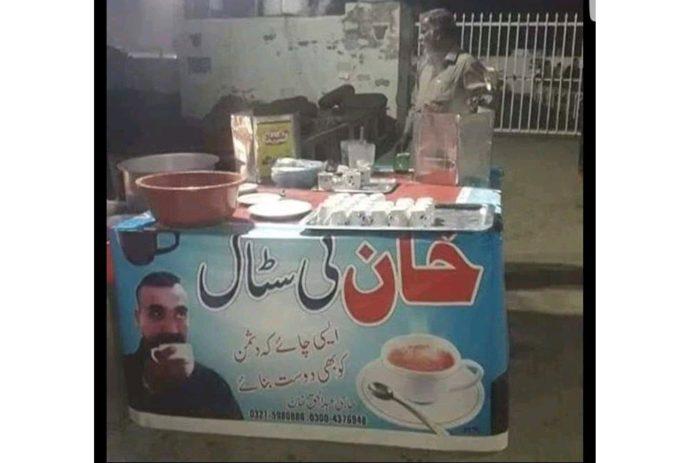 Pakistan tea seller abhinandan strategy