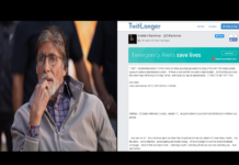 Tumbler Calls Amitabh Bachchan's Post 'Objectionable'
